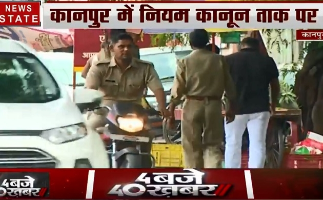 Kanpur Train:कानपुर में पुलिस वाले उड़ा रहे हैं ट्रैफिक नियमों की धज्जियां, देखें वीडियो