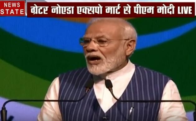 Modi Live: पानी बचाने के लिए भारत के साथ आए पूरी दुनिया, ग्रेटर नोएडा में बोले प्रधानमंत्री मोदी
