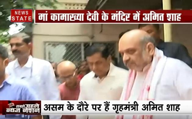 असम दौरे पर गृह मंत्री अमित शाह, मां कामाख्या देवी के मंदिर पहुंच किया पूजा-पाठ