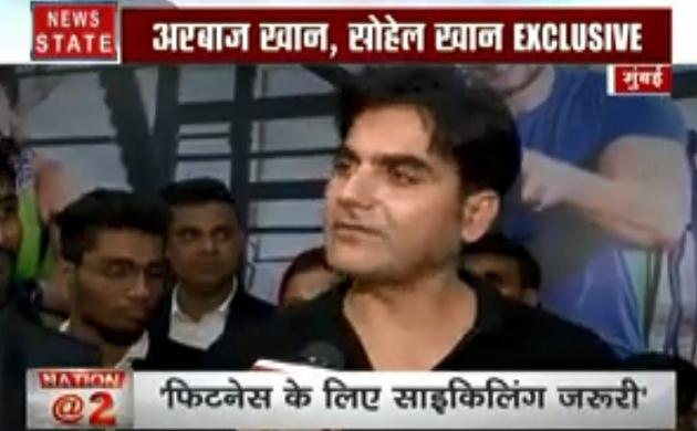 Bollywood:  यह है अरबाज खान और सोहेल खान का फिटनेस मंत्र, देखें Exclusive Interview