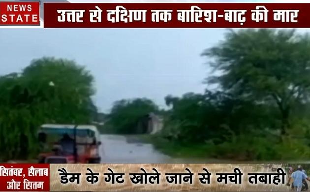 राजस्थान: सैलाब से भिड़ना एक युवक को पड़ा महंगा, देखें लहरों ने लिया कैसे बदला