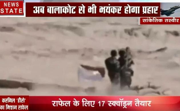 दुश्मन देश की खैर नहीं! दहशरे पर भारत में राफेल भरेगा उड़ान, फ्रांस जाएंगे राजनाथ सिंह