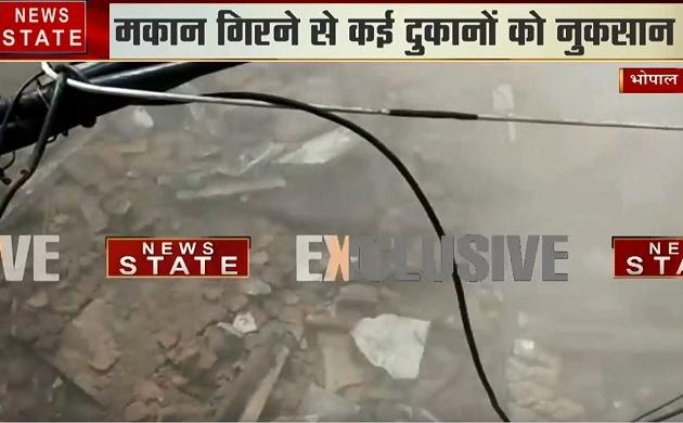 Madhya pradesh: भोपाल- तेज बारिश की वजह से गिरा मकान, वीडियो देख हैरान हो जाएंगे आप