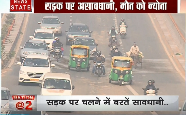 New Traffic Rules:  सड़क पर असावधानी, मौत को न्योता, दुर्घटना ने कई घर किए हैं तबाह