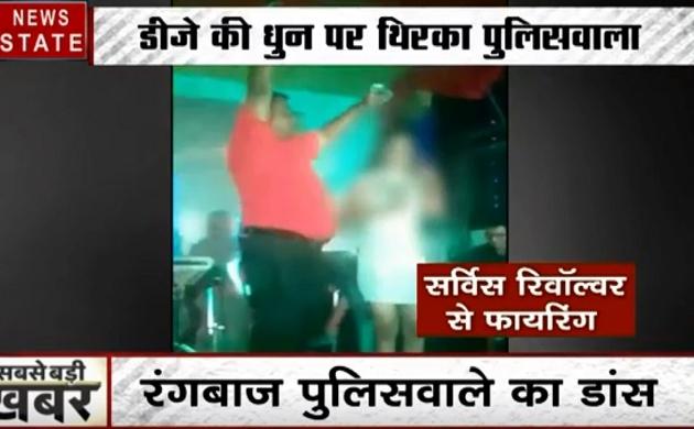 झारखंड: देखें कैसे बार बालाओं पर पैसे लुटा रहा है पुलिसकर्मी, लगा रहा है जमकर ठुमके