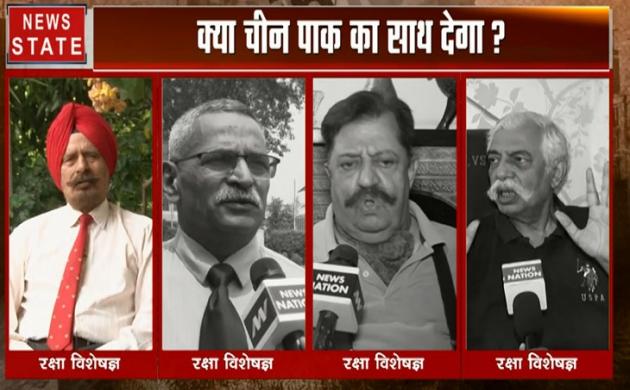 खलनायक: कश्मीर मुद्दे पर पाकिस्तान को किसी देश का साथ नहीं कैसे जीतेगा भारत से जंग