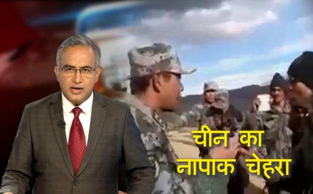 लाख टके की बात: चीनी सैनिकों ने लद्दाख में की घुसपैठ की कोशिश, कठुआ में ट्रक से पकड़े गए 3 जैश आतंकी, देखें देश दुनिया की खबरें