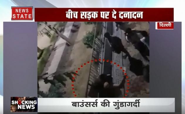 Shocking News: दिल्ली में बाउंसर्स की गुंडागर्दी, BSF जवान की बेरहमी से की पिटाई
