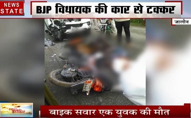 Uttar pradesh:जौनपुर-विधायक संजय जयसवाल ने ली युवक की जान