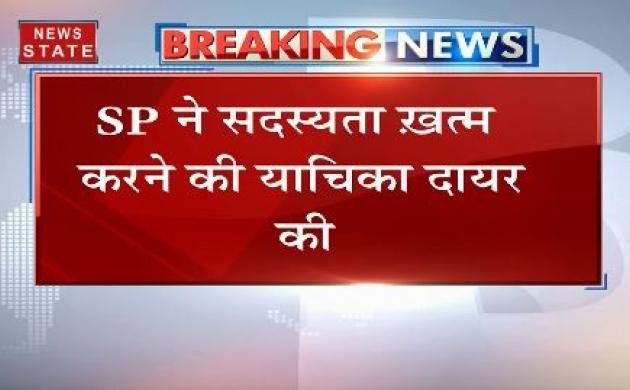 शिवपाल यादव की विधानसभा सदस्यता खतरे में, SP ने दायर की याचिका