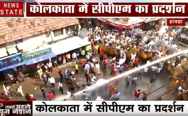पश्चिम बंगाल: देखिए कोलकाता में CPM का प्रदर्शन, नौकरी की मांग को लेकर प्रदर्शन