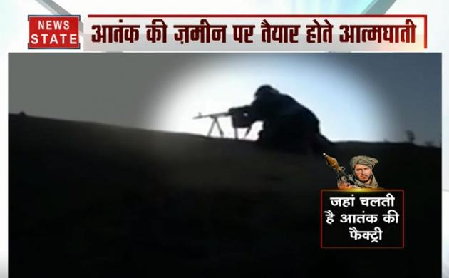 खोज खबर SPECIAL: पाकिस्तान का रक्त चरित्र...जहां तैयार होते हैं आत्मघाती