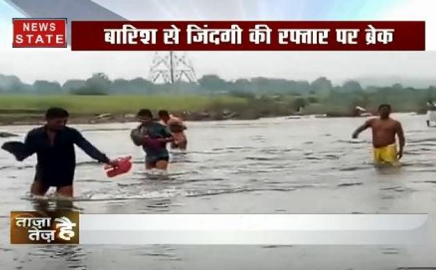 मध्य प्रदेश में नहीं थम रहा भारी बारिश कहर, 33 जिलों में हाई अलर्ट