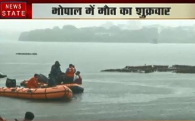 Madhya pradesh:भोपाल में गणपति विसर्जन के दौरान बड़ा हादसा, नाव पलटने से अब तक 11 लोगों की मौत