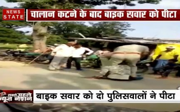VIDEO :UP पुलिस ने किया शर्मसार, युवक के साथ सरेआम किया ऐसा सलूक