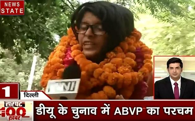 100 News: DU के चुनाव में ABVP का परचम, दिल्ली में ऑड ईवन फॉर्मूला रिटर्न्स, देखें 100 खबरें