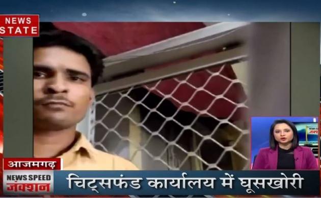 News Speed Junction: उत्तर प्रदेश की दिन भर की बड़ी खबरें जानें चंद मिनटों में