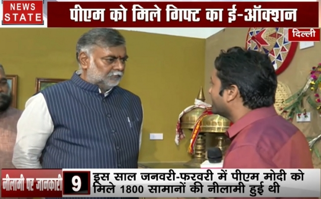 Exclusive: PM मोदी को मिले तोहफों की नीलामी पर पर्यटन मंत्री प्रह्लाद पटेल ने की खास बातचीत