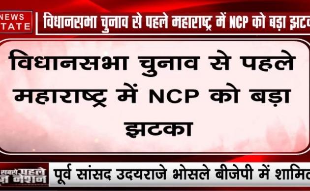 महाराष्ट्र: विधानसभा चुनाव से पहले NCP को बड़ा झटका, पूर्व सासंद उदयराजे भोसले BJP में शामिल