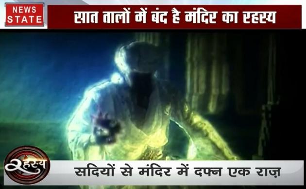 रहस्य: मंदिर में रोज रात मां काली के आने का दावा, देखें इस चमत्कार का रहस्य