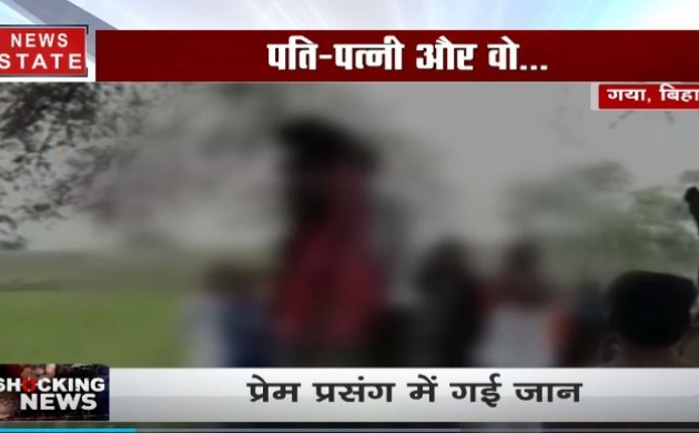 बिहार: पेड़ से लटका मिला महिला और युवक का शव, सच्चाई जानकर दंग रह गए लोग
