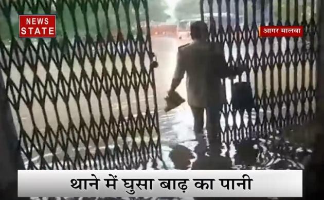 MP Floods: थाने में घुसा बाढ़ का पानी, चपेट में हथियार और रिकॉर्ड्स
