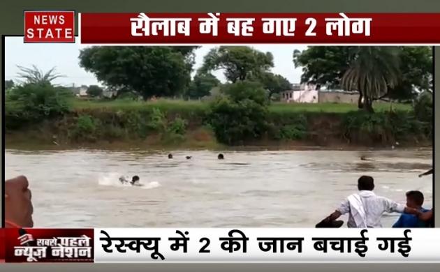 राजस्थान के बारां में आसमानी आफत, सैलाब में बह गए 2 लोग, रेस्क्यू ऑपरेशन जारी