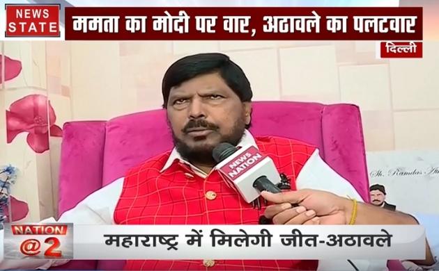 महाराष्ट्र विधानसभा चुनाव पर क्या बोले रामदास अठावले? देखें Exclusive Interview