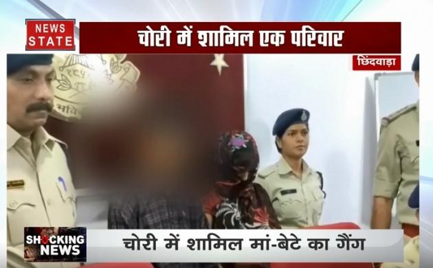 Shocking News: चोरी के खिलाफ पुलिस की कार्रवाई, मां-बेटे गैंग का किया पर्दाफाश