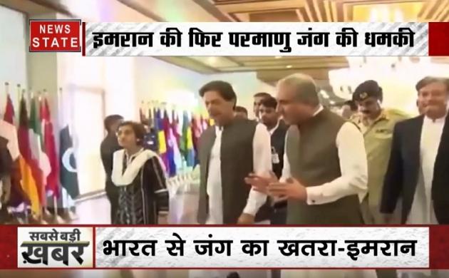 पाक प्रधानमंत्री इमरान खान ने माना भारत से युद्ध में हार सकता है पाकिस्तान