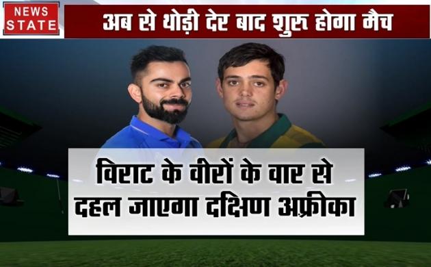 Stadium : टीम इंडिया के हमले से हिल जाएगा दक्षिण अफ्रीका, देखें धर्मशाला में धो डालो!