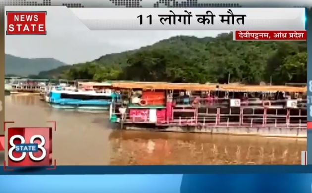 गोदावरी नदी में पलटी नाव, 11 लोगों की मौत, इनामी बदमाश गिरफ्तार
