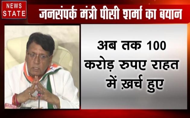 जनसंपर्क मंत्री पीसी शर्मा का बड़ा बयान, बोले- अब तक 100 करोड़ रुपये बाढ़ राहत में खर्च हुए