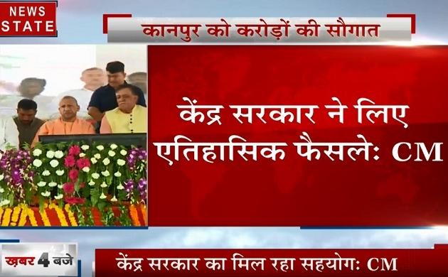 Uttar pradesh: CM योगी ने किया 500 करोड़ की योजनाओं का शिलान्यास