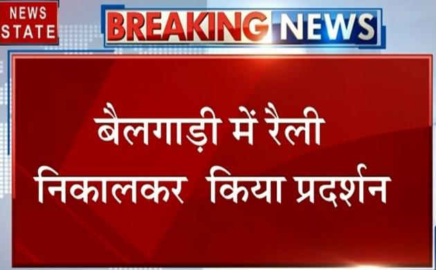 पहाड़ समाचार: रुड़की दौरे पर पूर्व CM हरीश रावत, देहरादून में नए मोटर व्हीकल एक्ट का विरोध