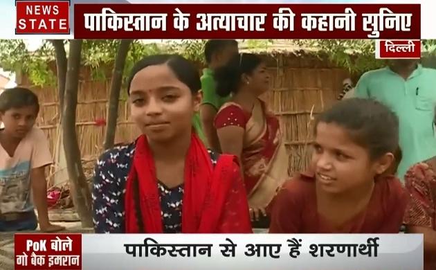 Delhi: पाकिस्तान के जुल्म से परेशान होकर सालों से हिंदुस्तान में रहे हैं ये सैकड़ों लोग, देखिए इस बच्ची के दिल का दर्द