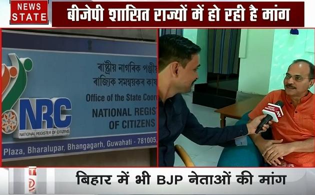 Uttar pradesh: BJP शासित राज्यों में लागू होगा NRC, देखिए अधीर रंजन चौधरी का Exclusive Interview