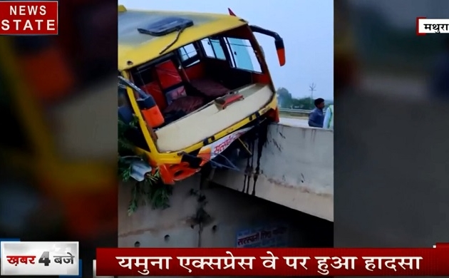 Uttar pradesh: यमुना एक्सप्रेस वे पर हादसा, वीडियो देख कांप जाएगी आपकी रूह