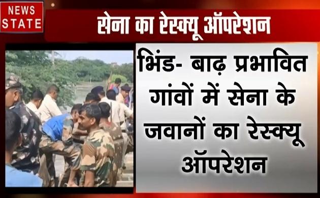Madhya pradesh: भिंड- बाढ़ प्रभावित गांवों में सेना का रेस्क्यू ऑपरेशन शुरू