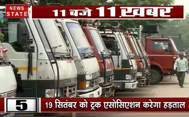 ट्रांसपोर्ट सेक्टर पर भी मंदी की मार, 19 सितंबर को ट्रक एसोसिएशन करेगा हड़ताल