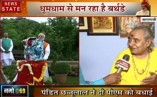 Uttar pradesh: छन्नू लाल मिश्र ने अनोखे अंदाज में दी पीएम मोदी को जन्मदिन की बधाई