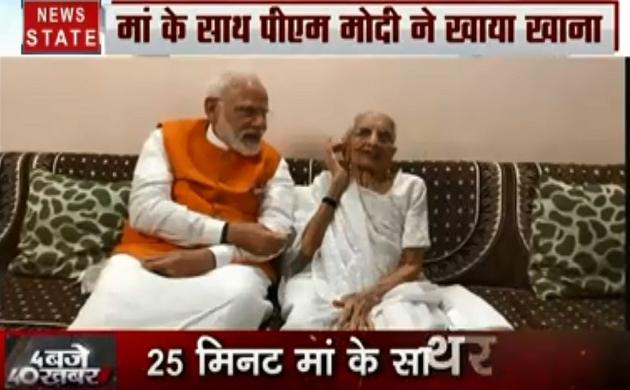 4 बजे 40 खबर: 69 साल के हुए पीएम मोदी, PM मोदी ने लिया सरदार सरोवर बांध का जायजा, देखें 40 खबरें