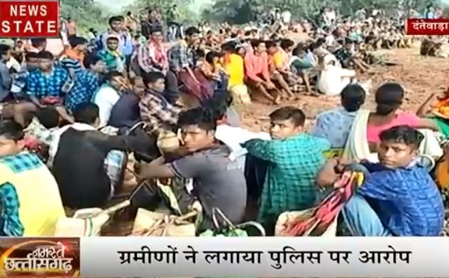 Madhya pradesh: दंतेवाड़ा- सुरक्षाबलों पर फर्जी एनकाउंटर का आरोप, ग्रामिणों ने जमकर किया हंगामा