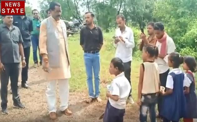 Madhya pradesh: सागर- स्कूल में बच्चे धो रहे थे बर्तन, औचक निरीक्षण पर पहुंचे मंत्री जी