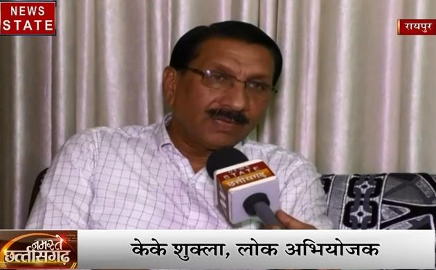 Chhattisgarh: अंतागढ़ टेप कांड मामले में कोर्ट का अमित जोगी और अजीत जोगी को बड़ा झटका