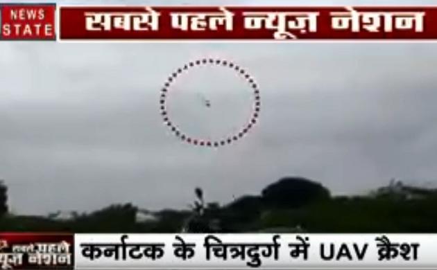 कर्नाटक: DRDO का अनमैन्ड एरियल व्हीकल TAPAS 04 कर्नाटक में टेस्ट के दौरान हुआ Crash