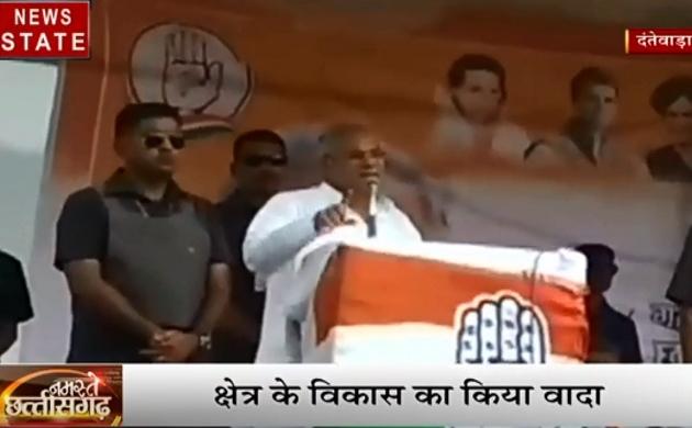 Chhattisgarh: सीएम भूपेश बघेल ने जनसभा के दौरान साधा रमन सिंह पर निशाना