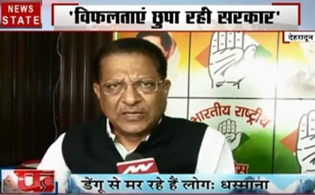 Uttarakhand: NRC पर सीएम के बयान को लेकर सियासत, देखें कैसे कांग्रेस ने साधा बीजेपी पर निशाना