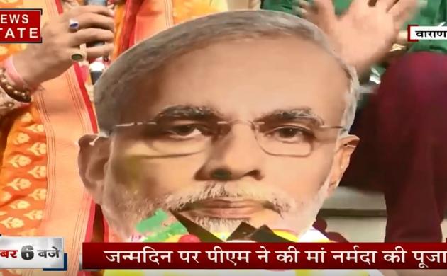 PM Modi Birthday: पीएम नरेंद्र मोदी ने तितलियां उड़ाकर पर्यावरण बचाने का दिया संदेश