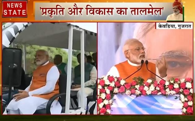 Happy Birthday PM Modi: 'जनसागर और जलसागर का मिलन' ,'प्रकृति और विकास का तालमेल' PM modi LIVE